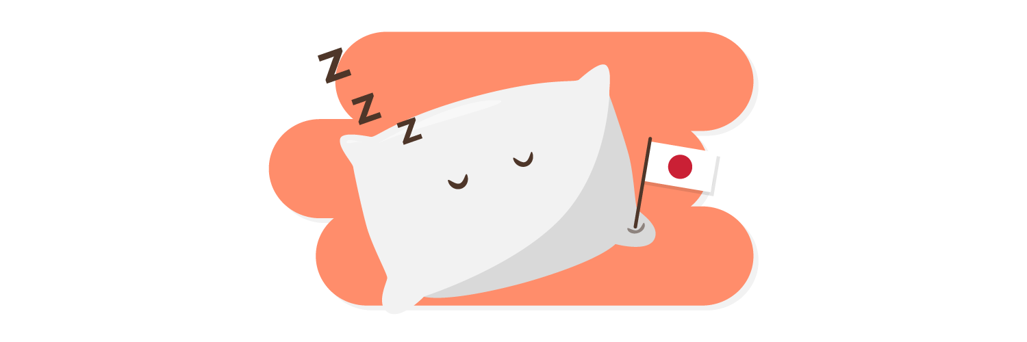 Pillow with a Japan flag
